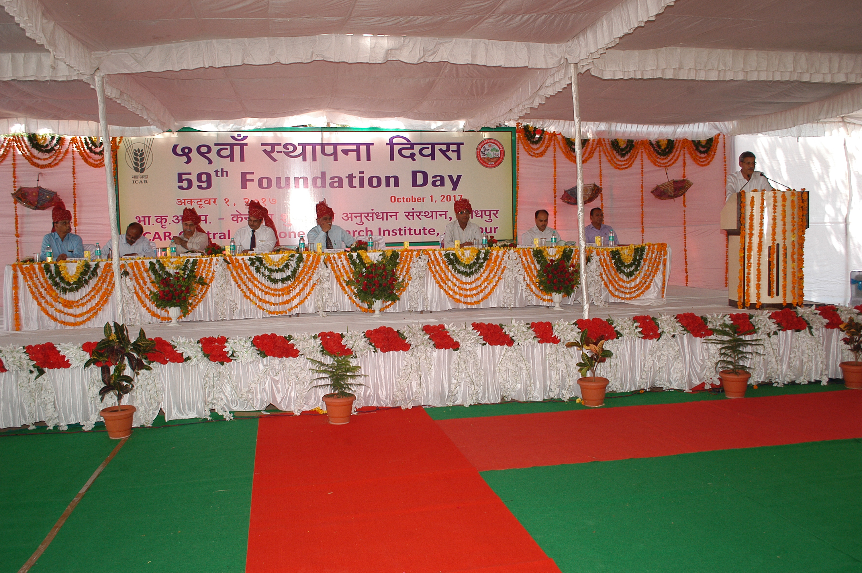 Foundation Day 2017